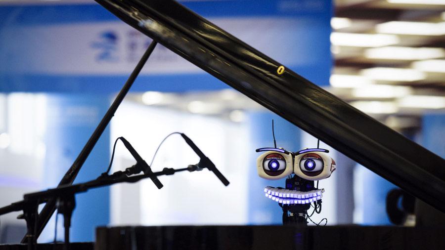 A robot called