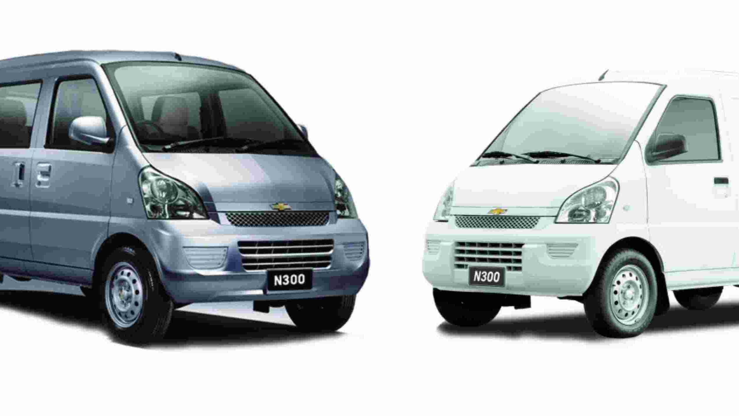 Los Modelos N300 De Chevrolet Ideales Para El Trabajo Duro Noticias De El Salvador Elsalvador Com