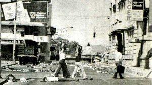 FOTOS HISTÓRICAS: La multitudinaria marcha que terminó en masacre el 22 de enero de 1980