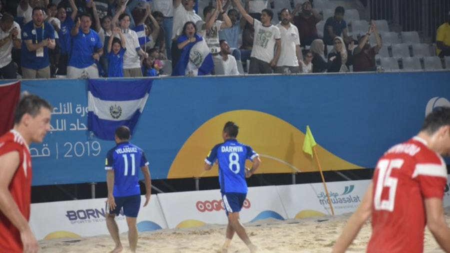 Juegos Mundiales Catar 2019.  El Salvador - Juegos y resultados. Frank-Velasquez