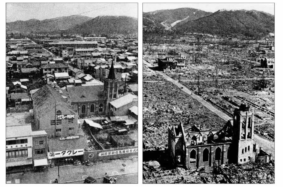 WWII-JAPAN-HIROSHIMA-ATOM BOMB