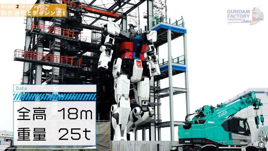 Robot 06