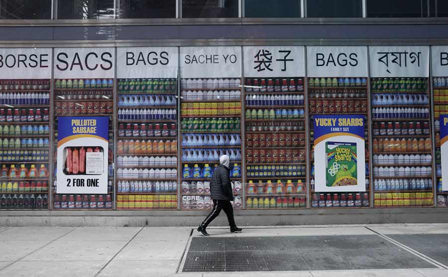 US-ENVIROMENT-ART-PLASTIC BAG STORE