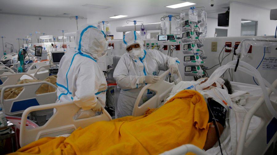 Hospital El Salvador3