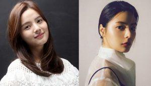 Song Yoo-jung, la modelo y actriz surcoreana que apareció muerta en su casa de Seúl